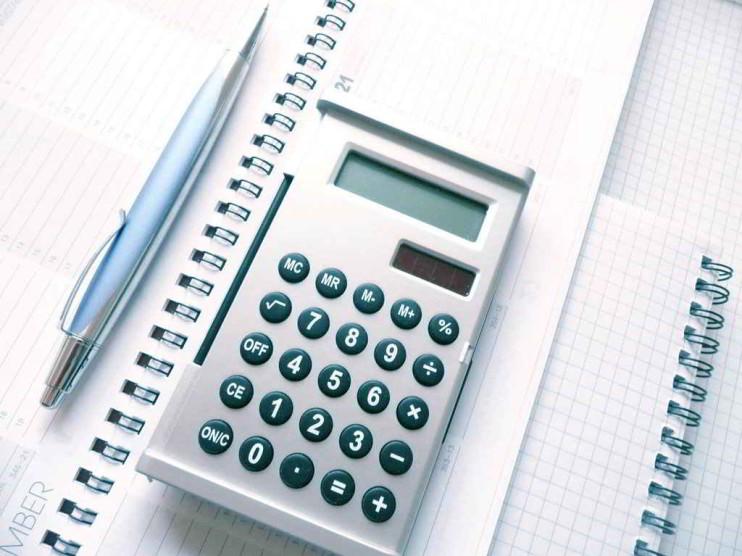 Definición y cálculo del interés