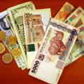 ¿Qué es el tipo de cambio?