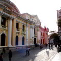 Marco legal de la administración pública en Venezuela
