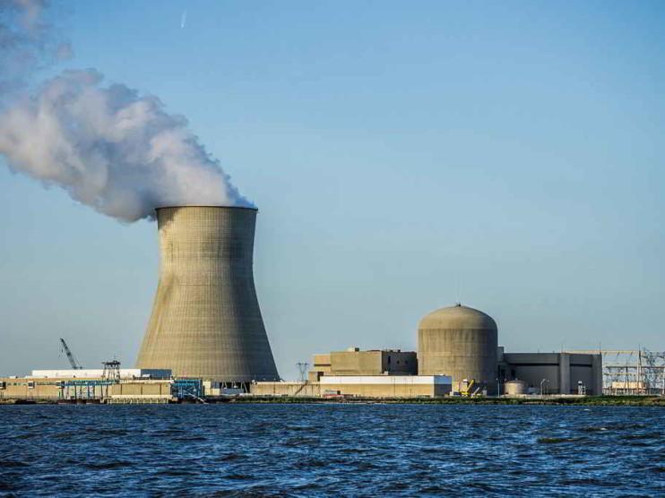 Cooperación internacional relativa a la energía atómica