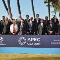 ¿Qué es el APEC?