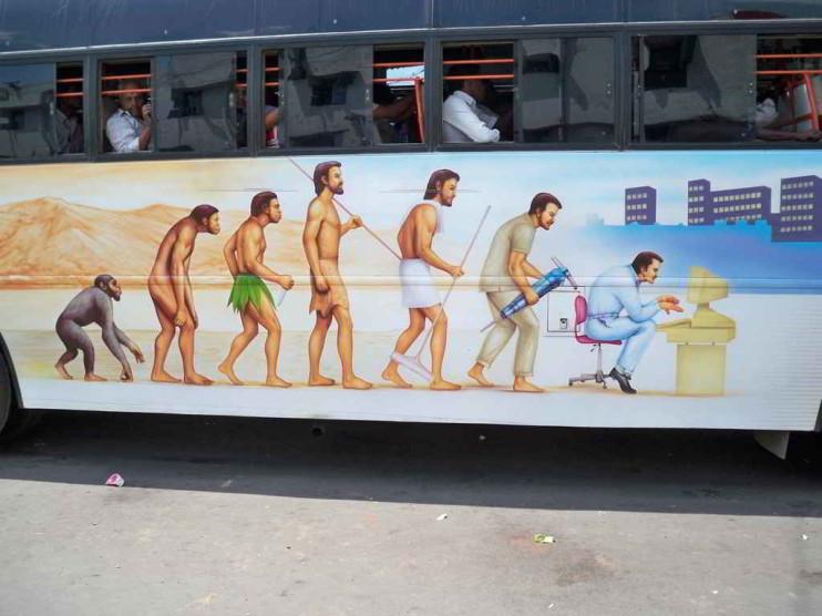 Avances tecnológicos… ¿evolución o involución?