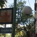 Desregulación de las obras sociales en Argentina