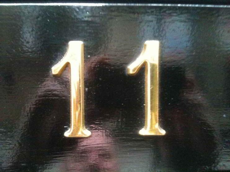 Los 11 mandamientos de Kiernan sobre capital intelectual