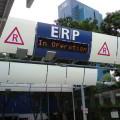 ERP Enterprise Resource Planning. Sistemas de planeación de los recursos de la empresa