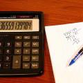 Objetivos de la contabilidad financiera