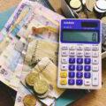 Evolución histórica de la contabilidad de gestión