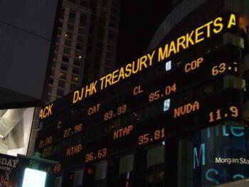 Bolsa de valores: qué es, finalidad, funcionamiento y participantes