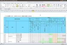 Manual de funciones financieras en Excel