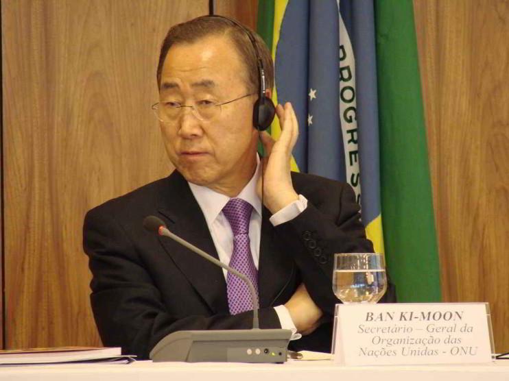 Reformas institucionales en la ONU