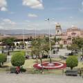 Descentralización en el Perú. Caso de Ayacucho