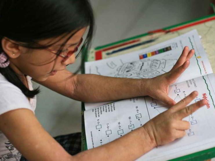 Análisis del proyecto de educación a distancia en Perú
