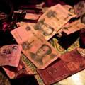 Importancia del capital para las Pymes en la globalización