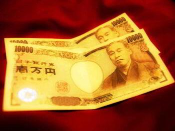 Economía japonesa 1990-2006 y medidas adoptadas