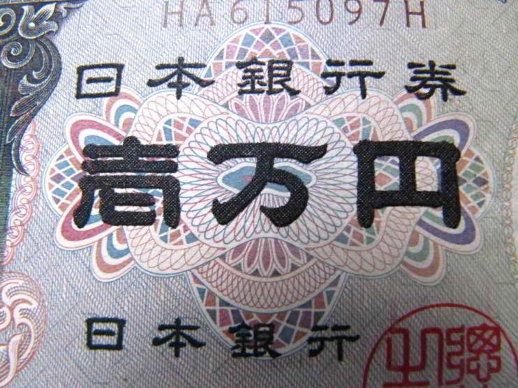 Pronóstico económico de Japón en el año fiscal 2007-2008