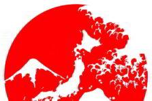 La burbuja económica de Japón en los noventa