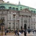Banca empresarial en Argentina 2007 y proyecciones para 2008