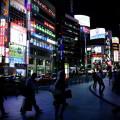 La recuperación económica de Japón 2007 y su economía política
