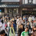 Perspectivas de las reformas económicas en Japón 2008