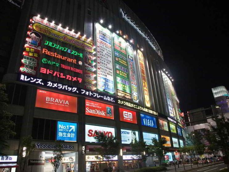 Economía de Japón en el 2008