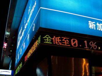 Indicadores económicos de China en el 2008