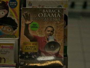 Agenda de Barack Obama y las religiones mundiales