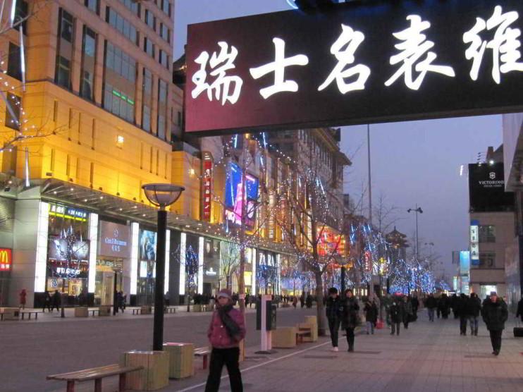Indicadores económicos de China en el 2009
