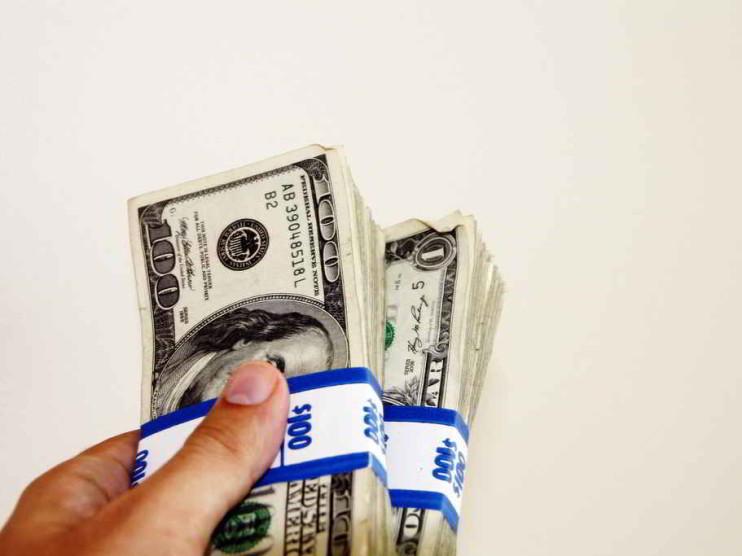 Motivación del personal a través del dinero