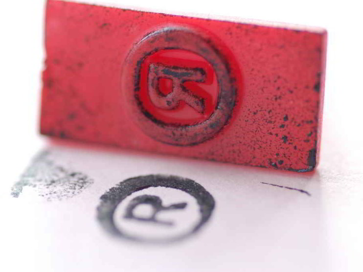 El derecho de marcas: naturaleza jurídica y objeto de regulación