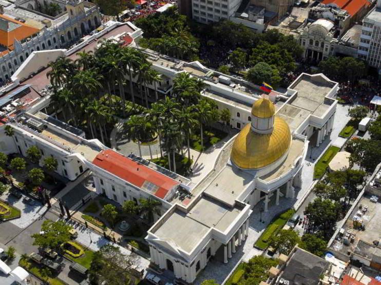 Gerencia pública y reformas administrativas en Venezuela