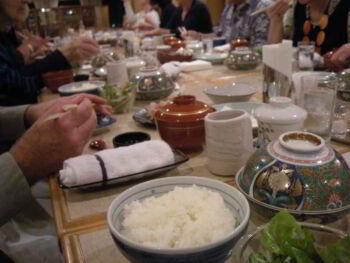 Ética profesional en el comercio de servicios gastronómicos