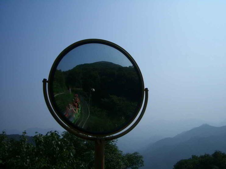 Teoría del espejo aplicada a las comunicaciones interpersonales