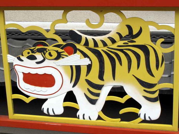 Indicadores económicos de Japón en Noviembre de 2009