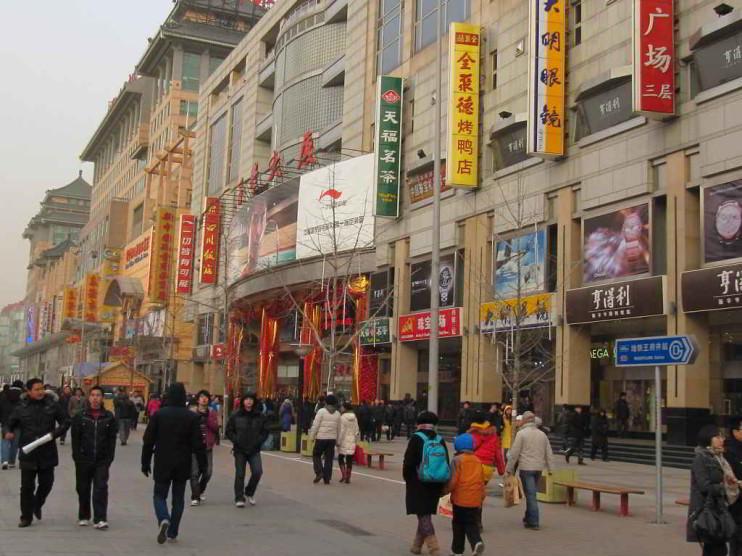 China como factor clave para la economía mundial