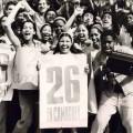 Liderazgo en las organizaciones juveniles del municipio de Camagüey, Cuba