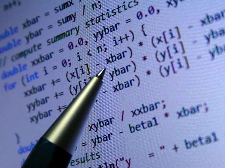 Las aplicaciones informáticas en la administración y educación pública