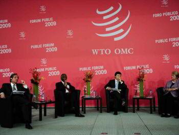 Órgano de solución de controversias de la OMC