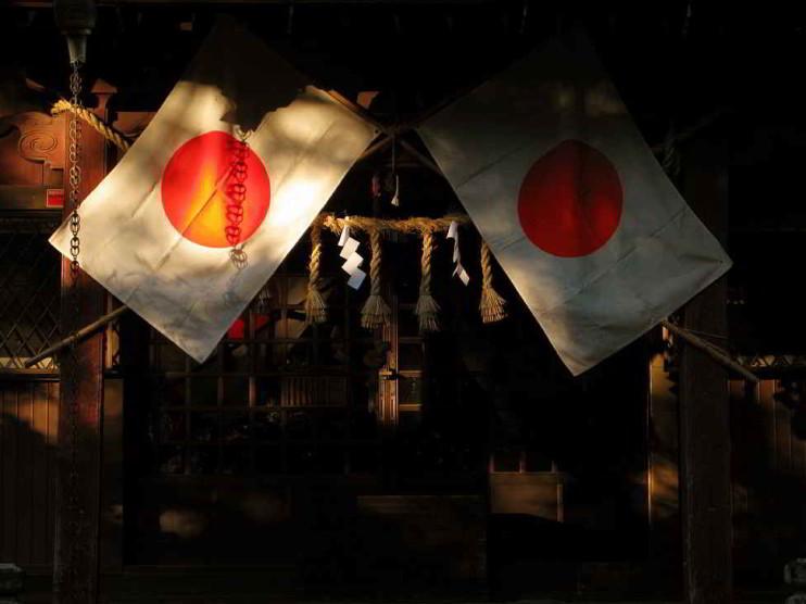 Escenarios económicos del Japón 2010-2012
