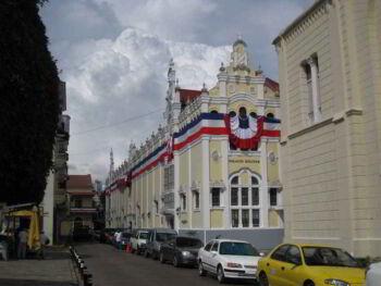 Desarrollo del sector primario de la economía Panameña (1950-1959)