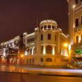 Auditoria integral, herramienta para verificar la gestión del Instituto Nacional de Cultura, Perú