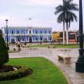 Sistema de control interno para la efectividad de las municipalidades del Perú