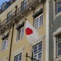 Síntesis de la situación económica japonesa