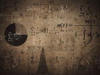 La teoría del interés en la Administración Pública