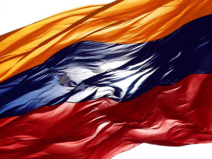Funciones del Consejo de Estado en Venezuela