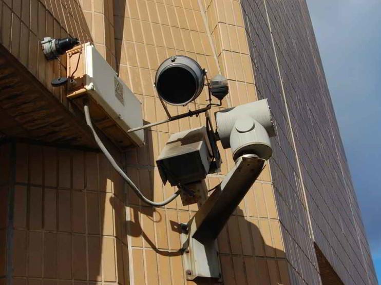 Sistema de Control Interno. Procedimientos de monitoreo en Cuba