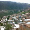 Legislación sobre Municipio y Vivienda en Venezuela