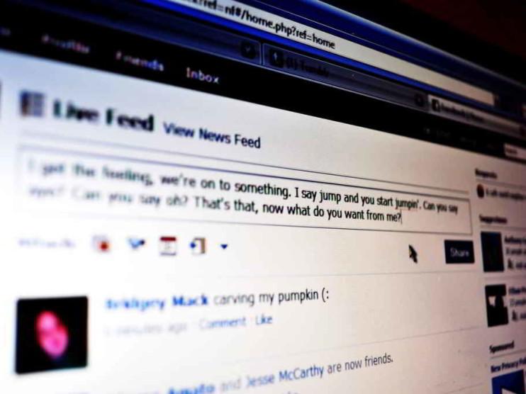 Facebook. 4 consejos para mejorar tus publicaciones