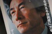 Las reformas de Junichiro Koizumi y su impacto en la economía japonesa actual