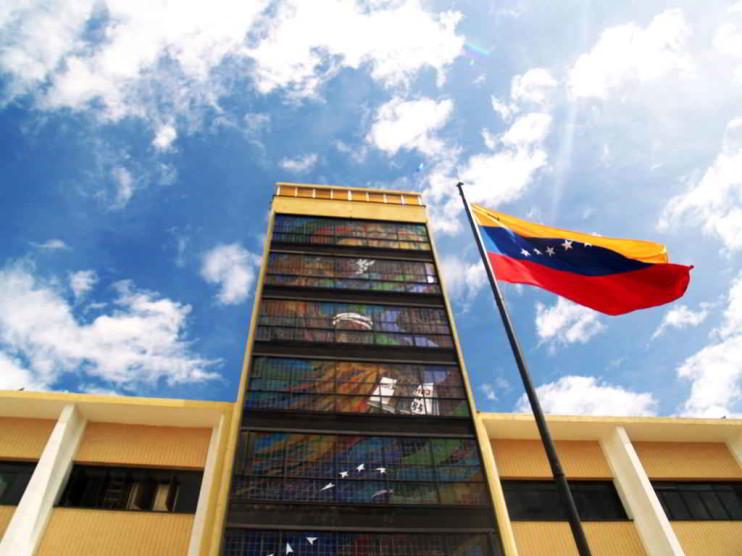 Municipio, desincorporación y enajenación de bienes públicos en Venezuela