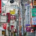 Balance de la economía del Japón en el 2012